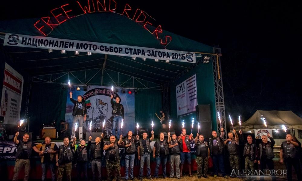 """Мото фест """"Free Wind Riders"""" 2016"""